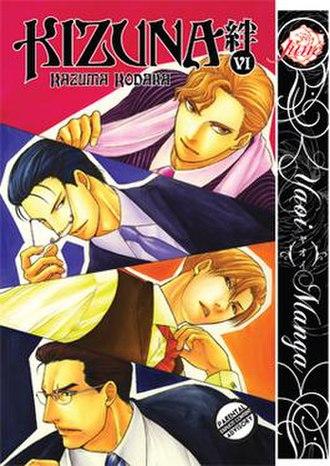 Kizuna: Bonds of Love - Cover of the sixth volume of the manga Kizuna, published by Digital Manga in 2012