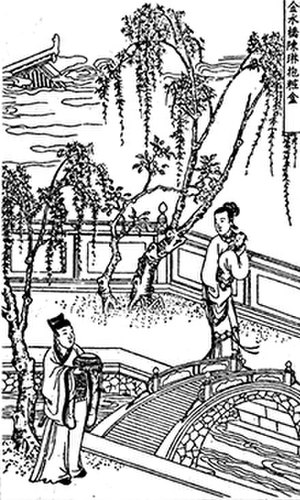 Kou Zhu - Kou Zhu carrying the newborn crown prince running into Chen Lin at Gold Water Bridge. An illustration from a 1918 print of the book Collection of Yuan Plays (元曲選) published by Hanfenlou.