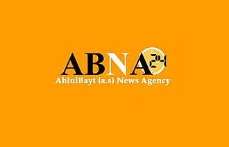 AhlulBayt News Agency (ABNA) - Image: Logo of ABNA