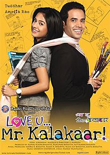 Love U… Mr. Kalakaar! (2011) Hindi Indian Filme Indiene