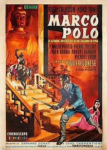 Marco-polo-italian-movie-poster-md.jpg