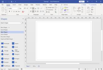 Microsoft Visio - Image: Microsoft Visio screenshot