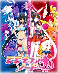 Momo Kyun Sword, Anime Poster.jpg