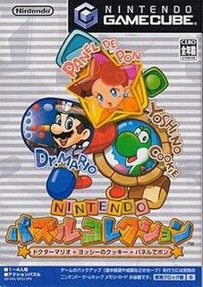 <i>Nintendo Puzzle Collection</i>