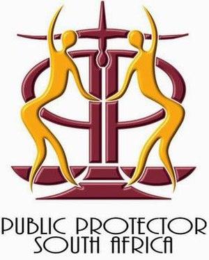 Public Protector - Image: 200 pixels