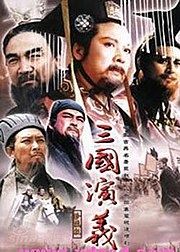 Romance Three Kingdoms Pdf