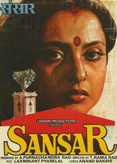 <i>Sansar</i> (1987 film) 1987 Indian film directed by T. Rama Rao