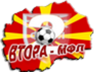 Macedonian Second Football League - Macedonian Second League's former logo