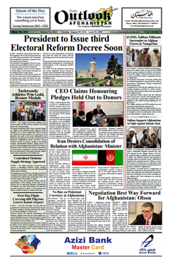 The Daily Outlook Afghanistan front page.png