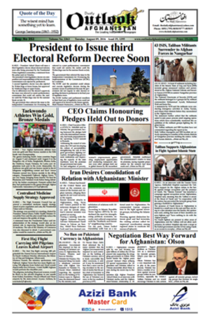 The Daily Outlook Afghanistan - Image: The Daily Outlook Afghanistan front page