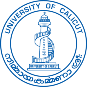 University of Calicut - Image: Uni of cali