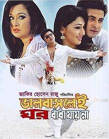 Shakib Khan filmography - WikiVisually