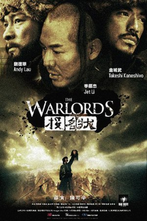 The Warlords - Theatrical release poster
