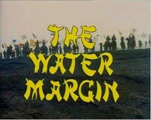 The Water Margin (1973 TV series) - English title card