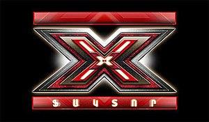 X-Factor (Armenian TV series) - Image: X factor armenia