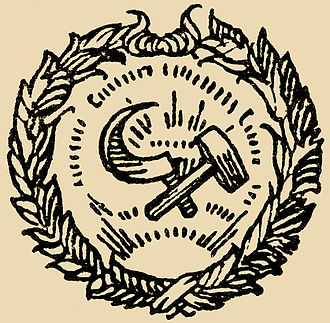 Communist Party of Britain - Logo of the Young Communist League as it appeared in 1923.