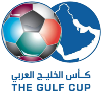 2013 Gulf Cup of Nations.png