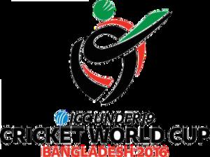 2016 Under-19 Cricket World Cup - Image: 2016 Under 19 Cricket World Cup logo