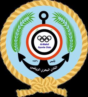 Al-Bahri SC - Image: Al Bahri SC logo