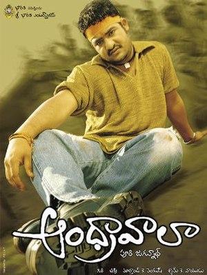 Andhrawala - Image: Andhrawala poster