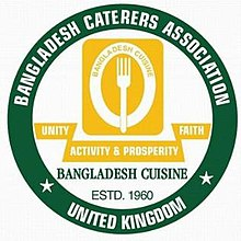 Bangladesh Caterers Association UK logo.jpg