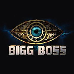 Image result for bigg boss season 2 tamil logo