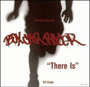 There Is - Image: Box Car Racer single cover There Is