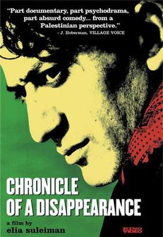 Chronicle of a Disappearance - Chronicle of a Disappearance DVD cover