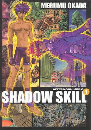 Shadow Skill - Cover of the first manga volume