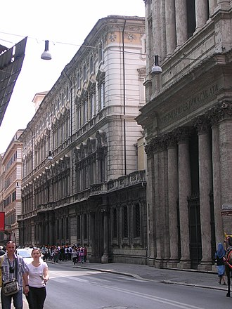 Doria Pamphilj Gallery - Image: Doria Pamphilj 1