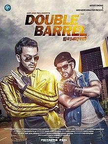 Double Barrel (2015) [Malayalam] DM -  Prithviraj, Arya, Indrajith, Asif Ali, Sunny Wayne, Swathi Reddy