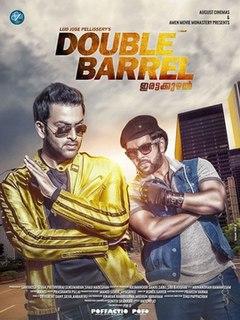 <i>Double Barrel</i> (film)
