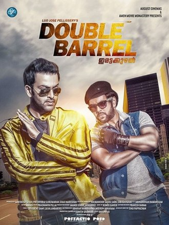 Double Barrel (film) - Theatrical release poster