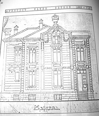 Kamen Petkov - Elevation of a private home in Plovdiv, by Architect Kamen Petkov, dated 1914.