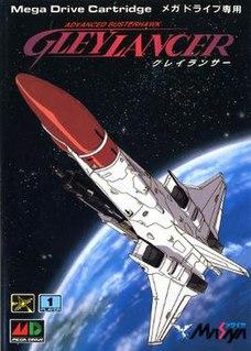 <i>Gley Lancer</i> 1992 video game