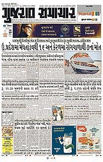<i>Gujarat Samachar</i>