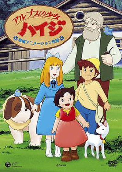 Picture of a TV show: Heidi