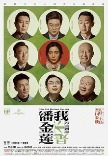 <i>I Am Not Madame Bovary</i> 2016 Chinese film directed by Feng Xiaogang