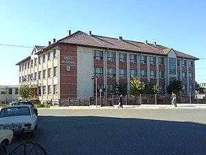 Târgu Frumos - Image: Ion Creanga.Primary School.Tg FRUMOS.ROMANIA