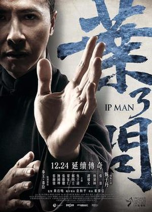 Ip Man 3 - Theatrical release poster