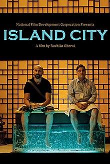 Island City (2015 film) - Wikipedia