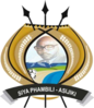 Official seal of Joe Gqabi
