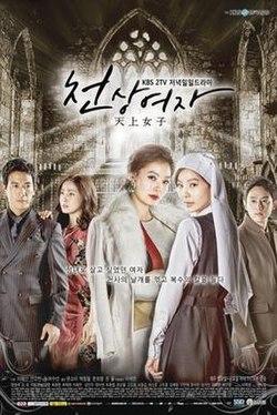 Revenge.jpg de KBS2 Angel