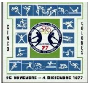 1977 Central American Games - Image: Logo Central American Games 1977