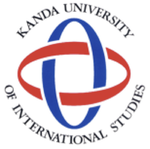 Logo of Kanda University of International Studies, English Version.png