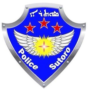 Eastern al-Hasakah offensive - Image: Logo of the Sutoro Syriac Police