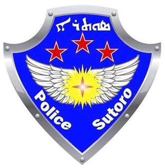 Eastern al-Hasakah offensive - Image: Logo of the Sutoro Syriac Police