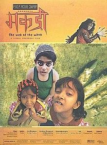 Aalaap  Full Movie Download