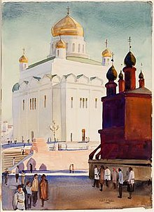 1929 watercolor painting of a church in Moscow by Eliot O'Hara