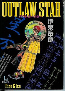 "The image depicts an illustration of a crimson-haired man with a scarred face, facing the viewer's left. He is heavily garbed and covered in a yellow cloak, and carries a large firearm. The top of the image shows the title ""Outlaw Star アウトロースター 星方武侠"". The bottom-left of the image is worded ""1st Star: Fire & Ice"". Various bits of Japanese and English text cover the black background."